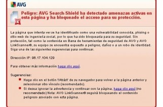 AVG Link Scanner analiza enlaces cortos