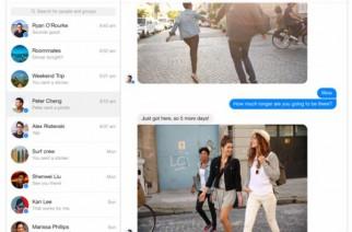 Messenger.com: El servicio de mensajería de Facebook ahora en la web