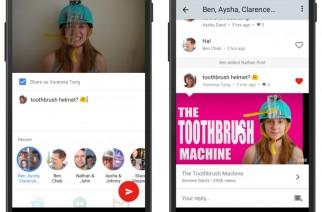 YouTube prueba un chat en su aplicación