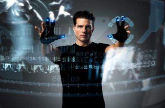 Tecnología de ficción y realidad
