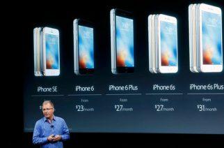 Apple ha vendido mil millones de unidades iPhone en su historia