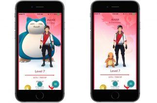 Pokemon GO recibe una importante actualización