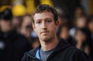 Facebook busca ofrecer Internet gratis en EEUU