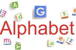 Alphabet (Google) creció un 22% en el último trimestre de 2016