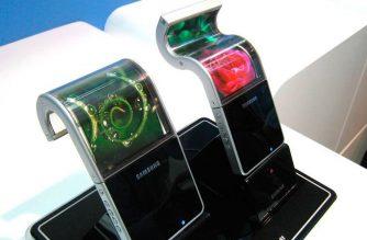 Samsung presentaría un nuevo SmartPhone con pantalla plegable