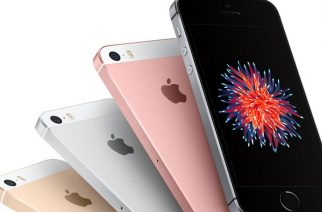 Apple elimina el iPhone SE de 16GB