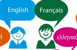 ¿Qué idiomas elegir para internacionalizar su sitio web?