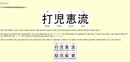 tu-nombre-en-japones