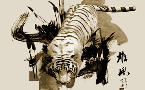 Tiger-Watercolor