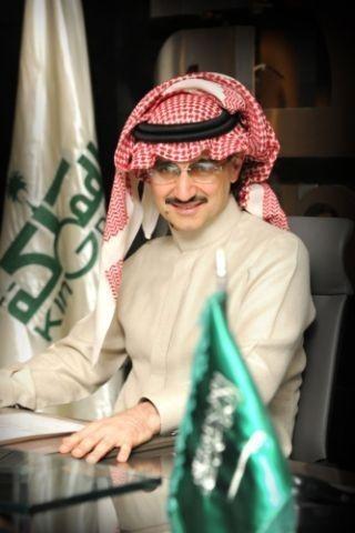 principe arabe twitter