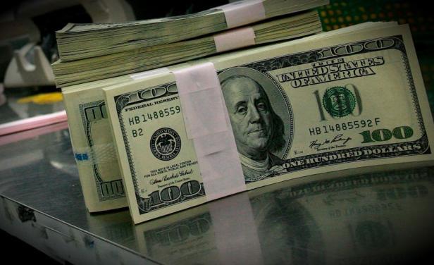 precio-dolar
